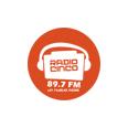 Radio Cinco (Trinidad)